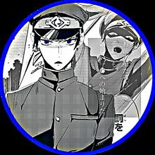 獄都事変アイコンの画像(平腹に関連した画像)