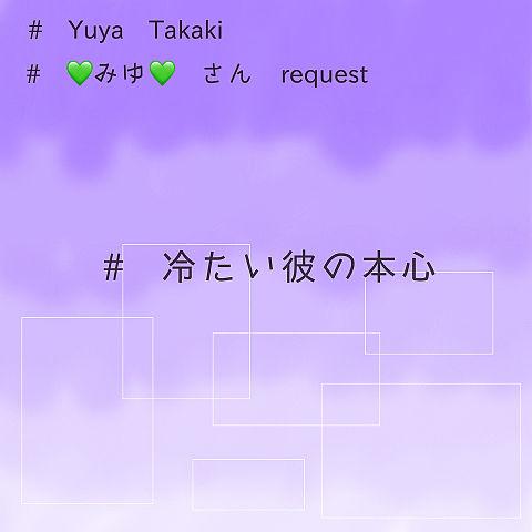 request 5の画像 プリ画像