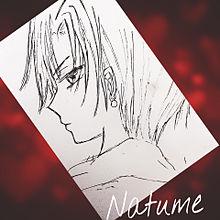 Natume プリ画像