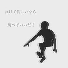 走り幅跳びの画像(幅跳びに関連した画像)