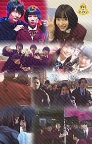 学校のカイダンの画像(松川星 学校のカイダンに関連した画像)