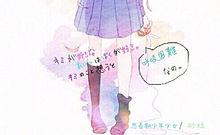 思春期少年少女/説明文へ!の画像(思春期少年少女に関連した画像)