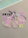 テニス♡保存→ポチ(できれば♡) プリ画像