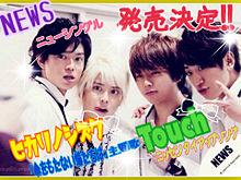 1月20日シングル発売決定!!の画像(タイアップに関連した画像)