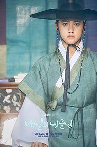 ギョンス(兵役中)🐧ドラマ『100日郎君様』の画像(ドラマに関連した画像)
