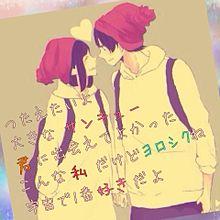 サンキュー/大原櫻子の画像(サンキューに関連した画像)