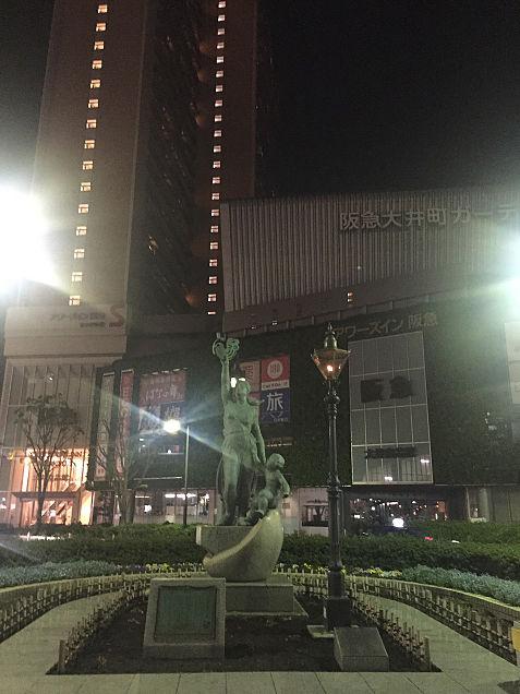 大井町の画像 プリ画像