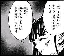 栗花落カナヲの画像(文字に関連した画像)