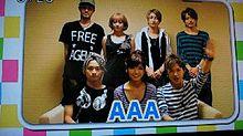 AAA 新曲の画像(AAA新曲に関連した画像)