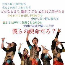 arashi☆*。 プリ画像
