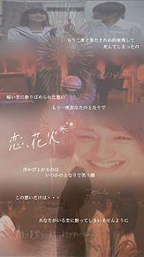 恋、花火の画像(谷村美月に関連した画像)