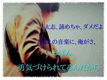 太志×OKPの画像(プリ画像)