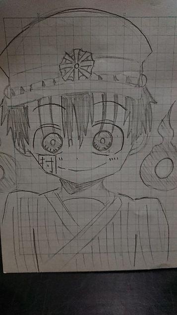 地縛少年花子くん 司の画像(プリ画像)
