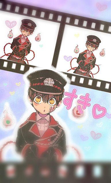 花子くんwの画像(プリ画像)