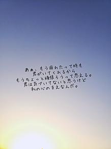 すきの画像(友達に関連した画像)