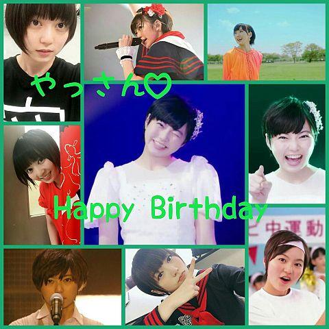 Happy Birthday!!!!!!の画像(プリ画像)