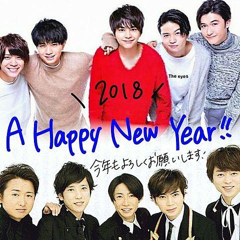 ようこそ2018年!!の画像(プリ画像)
