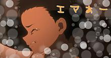 泣いてるフィル♥の画像(約束のネバーランドに関連した画像)