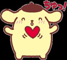 ♡すたんぷ♡の画像(プリ画像)