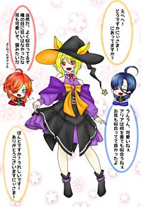 Halloween party.アリアの画像(partyに関連した画像)