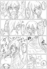 Halloween party.カルティエ姉弟(1)の画像(partyに関連した画像)