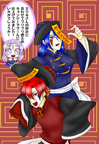 Halloween party.カルティエ姉弟(2)の画像(partyに関連した画像)