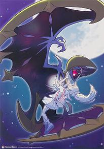 ポケモンの画像(ルナアーラに関連した画像)