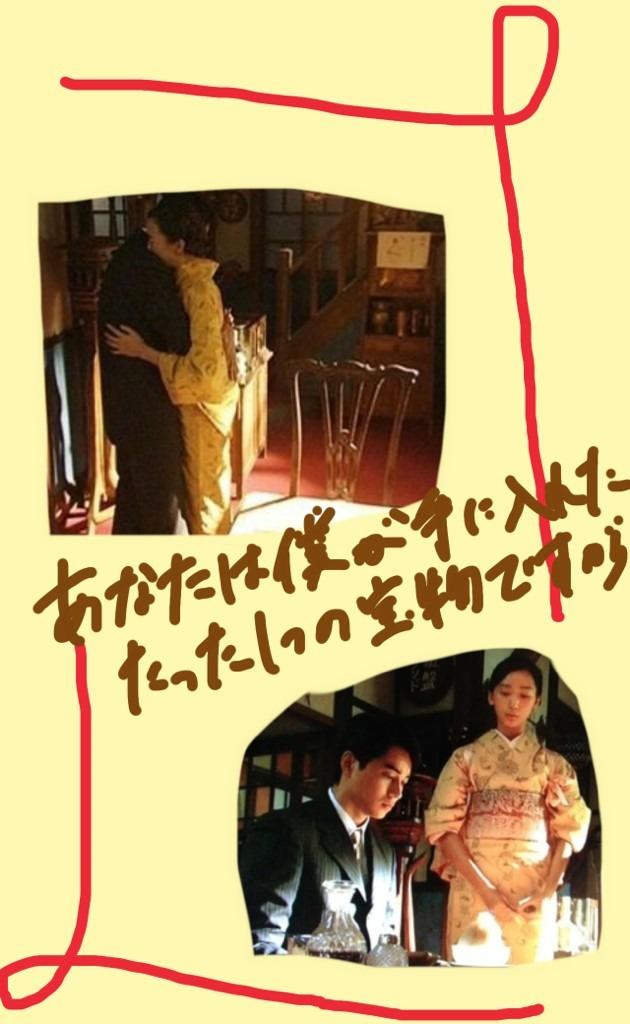 ごちそうさん (2013年のテレビドラマ)の画像 p1_39