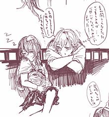 心配の画像(夢女子さんと繋がりたいに関連した画像)