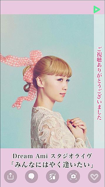Amiの画像(プリ画像)