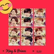 King & Princeの画像(岩橋玄樹に関連した画像)