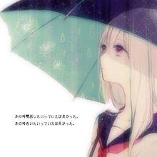 傘と雨と、コウカイの画像(二次元/セーラー服に関連した画像)