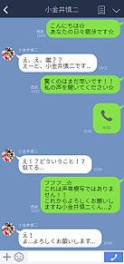 黒バス×あんスタの画像(プリ画像)