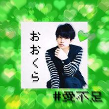 保存→♡ポチの画像(プリ画像)