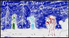 メリークリスマス(本日2度目)の画像(プリ画像)