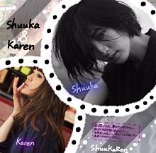 藤井姉妹の画像(背景/シンプル/カラフル/モデルに関連した画像)