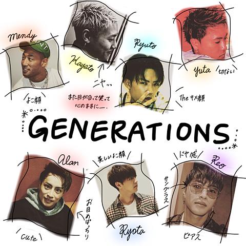 GENERATIONSの画像 プリ画像