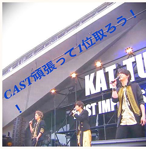 KATーTUNの画像(プリ画像)