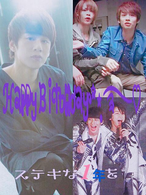 KATーTUN 中丸雄一くん、35歳のお誕生日おめでとう!の画像(プリ画像)