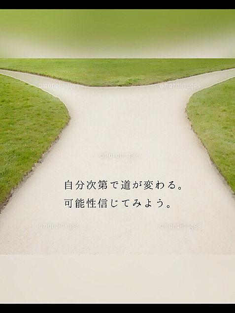 道の画像(プリ画像)