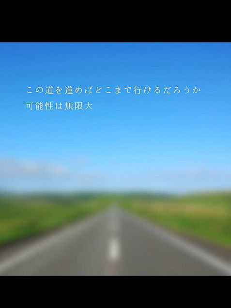 この道の画像(プリ画像)