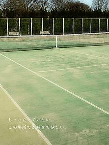 たっていたい。ソフトテニスVer. プリ画像