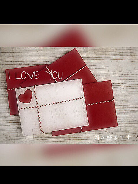 I LOVE YOU~君が好きです~の画像 プリ画像
