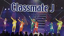 Classmate J プリ画像
