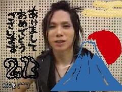 Acid Black Cherry yasu 林保徳の画像(プリ画像)