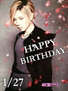 Happy Birthday.yasuの画像(acid black cherryに関連した画像)