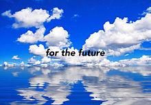未来 プリ画像
