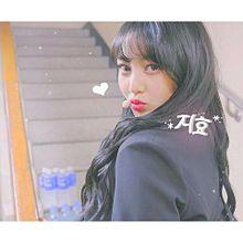 〜request〜TWICE  ジヒョちゃん   詳細へ♡の画像(ダヒョン 可愛いに関連した画像)