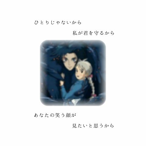 ai/story~1~の画像(プリ画像)