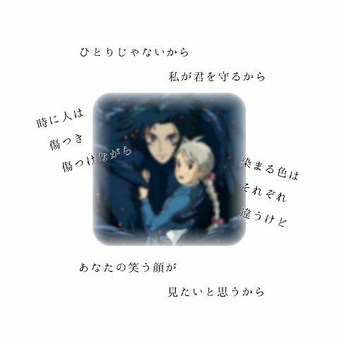 ai/story~2~の画像(プリ画像)